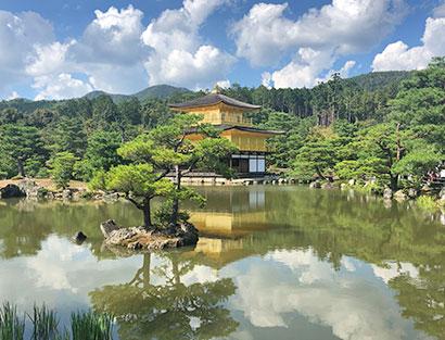 Kyoto – día de descanso